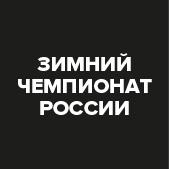logo_zimnyi